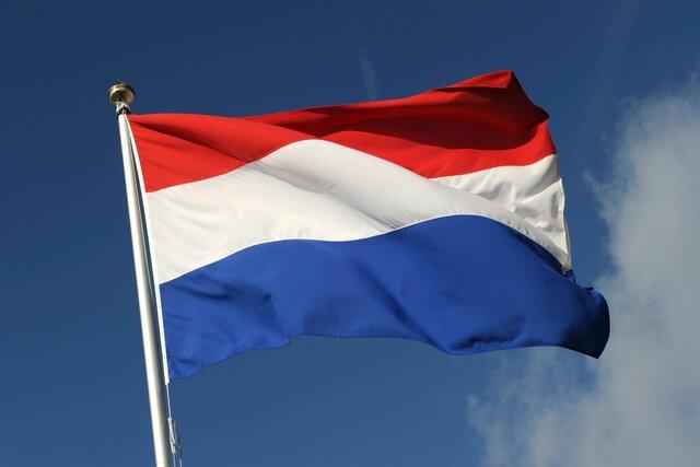 Dutch companies
