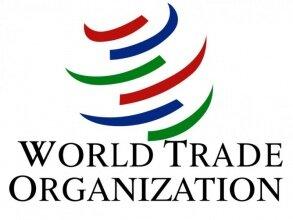 World Trade Organization (WTO) replaced GATT