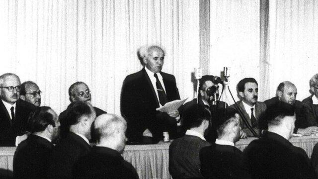 Proclamación del Estado de Israel