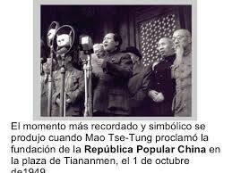 Proclamación de la República Popular China (Mao Zedong)