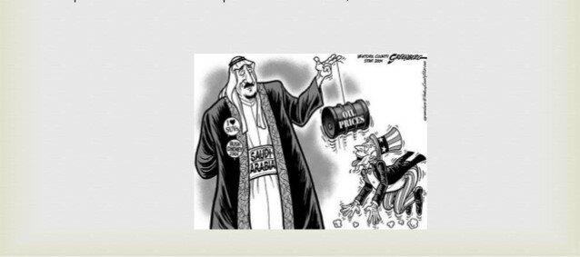 2ª crisis del petróleo