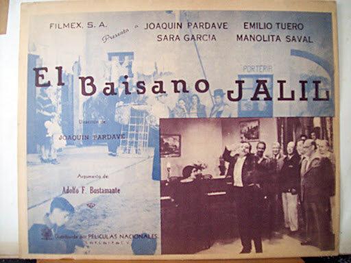 *El Baisano Jalil*