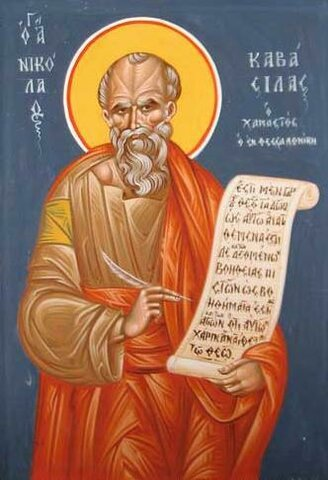 Explicación de la Divina Liturgia de Nicolás Cabasilas