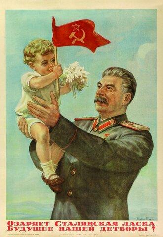 Stalin prevale