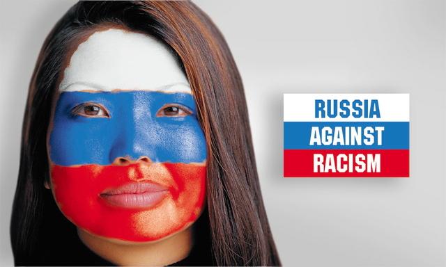 Rússia: Código Penal proíbe todo tipo de discriminação e criminaliza a incitação do ódio racial