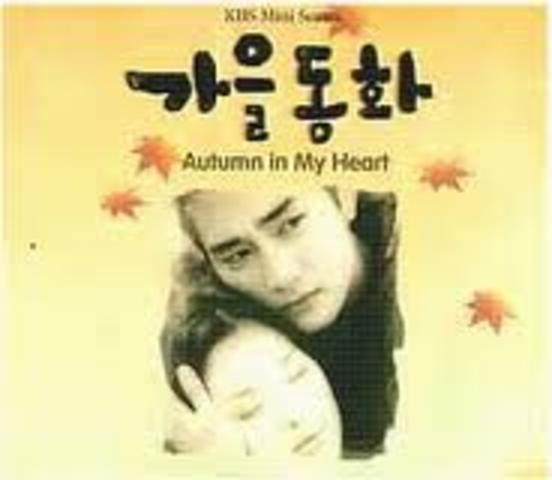 Autumn Tale
