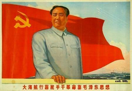 Red China (Communists China)