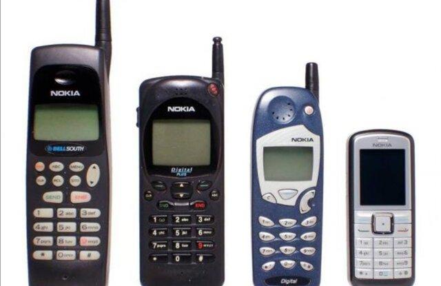 Teléfono móvil mejorado