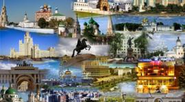 Моя Россия timeline