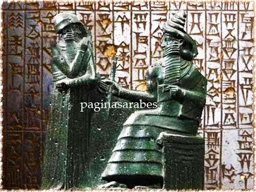 Códigos como el Urnammu, el Lipit Ishtar o las leyes de Eshuma