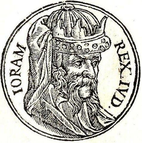 Jehoram