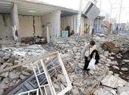 Terremoto en Nazca