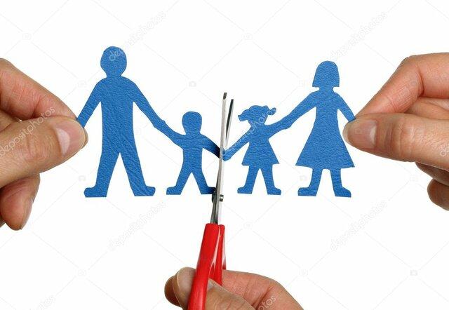 SEPARACIÓN DE LA FAMILIA
