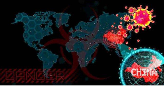 Primer brote identificado de COVID-19 en Wuhan, China