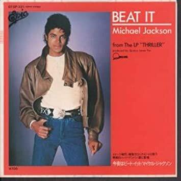 """Publicó la canción """"Beat It"""""""