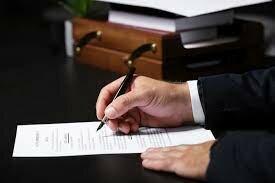 Sanción Decreto Ley-5965/63