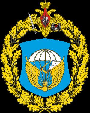98MHLD:n noin 2 000 sotilaan ja 60 taisteluajoneuvon laskuvarjomaahanlasku
