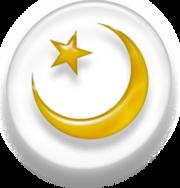 Començament de l'Islamisme