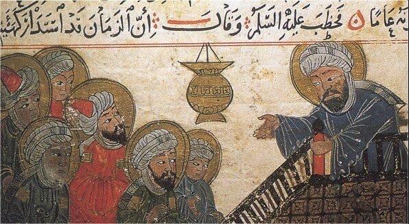 inici de l'Islam