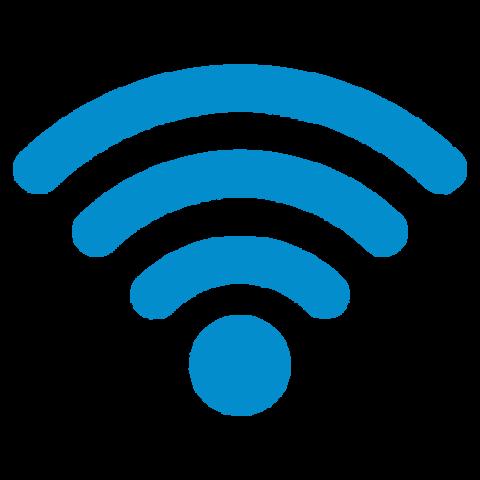 Es comença a incorporar el wifi als procedadors dels ordinadors personals