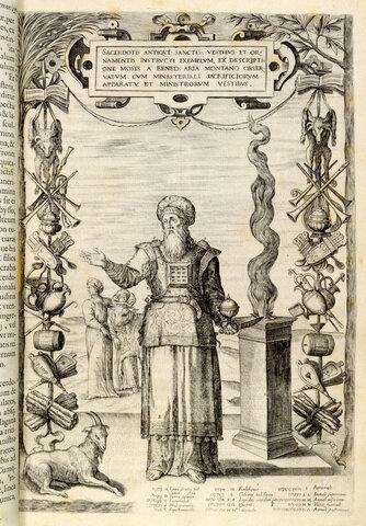 Christophe Plantin: copperplate engravings