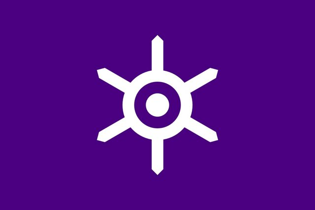 Ronda de Tokio (de 1973 hasta 1979)
