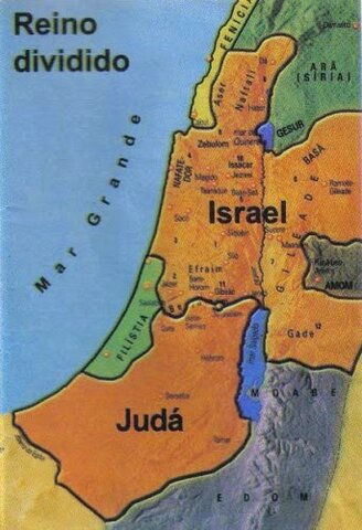El reino de Israel