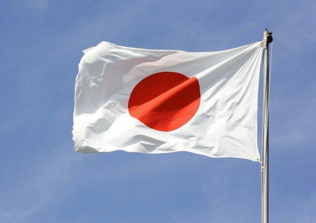 Japón y China