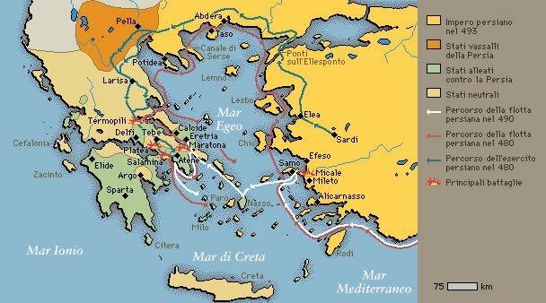 Seconda Guerra Persiana