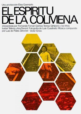 AÑOS 70-80 EN ESPAÑA