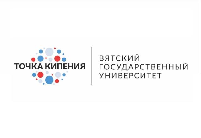 Региональный форум