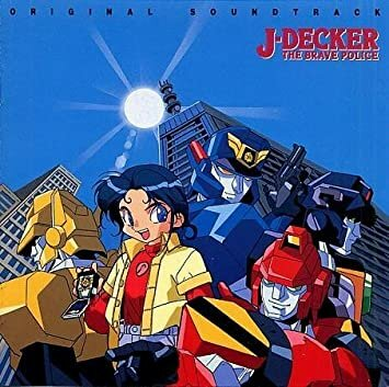 Brave Police J-Decker