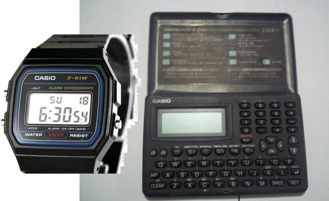 Mi primera agenda electrónica y mi primer CASIO