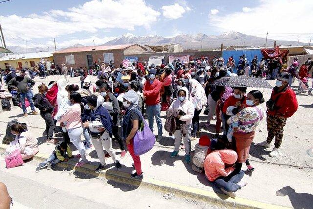 Frontera Norte crisis de inmigración, relaciones Internacionales, campamentos y narcotráfico
