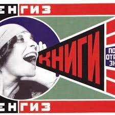El constructivismo en Rusia (1917-1927)