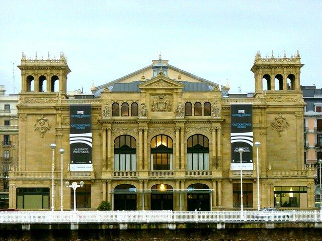 Creación del Festival Internacional de Cine de San Sebastián