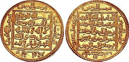 Muhámmad an-Násir. (1181-1213). (Reinado: 1191-1213)- 4º Califa Almohade.