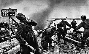 Чернігівсько-Полтавска операція