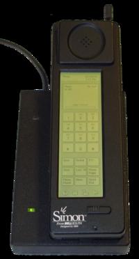 Современный телефон