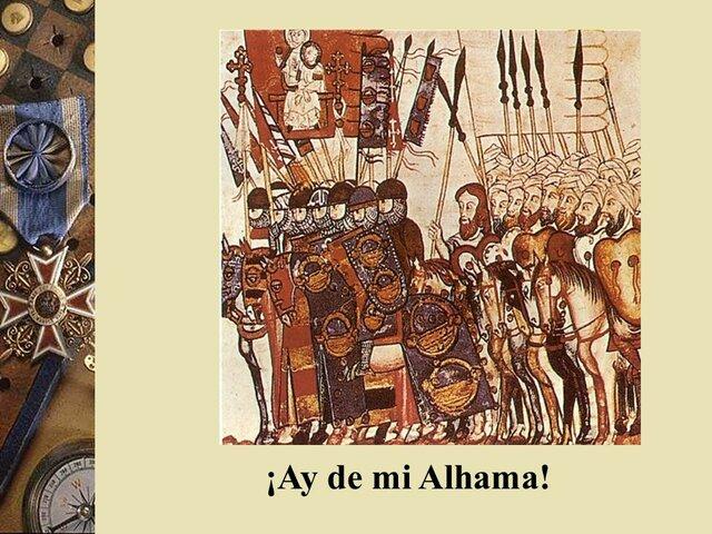 Romance de Perdida de Alhama