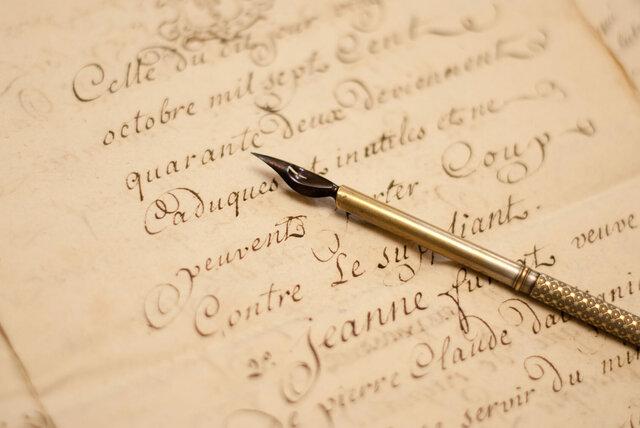 comienzo del manuscrito