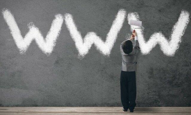 Gran boom de internet
