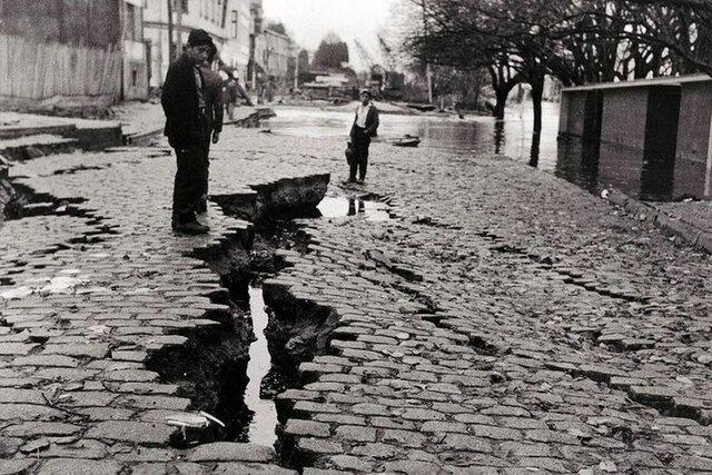 El terratrèmol de Valdivia