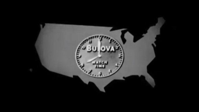 Primer anuncio televisivo