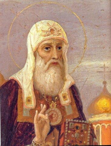 Заключение Патриарха Гермогена
