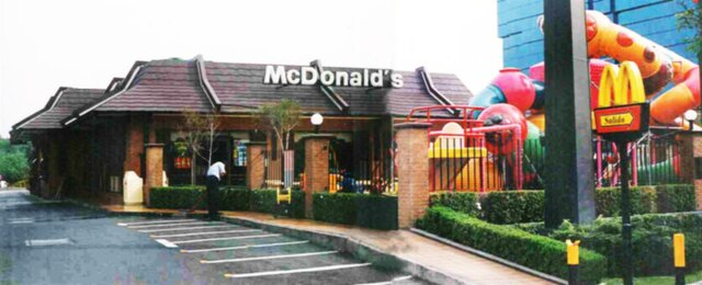 Se inaugura el primer Mc Donald´s en la ciudad de México