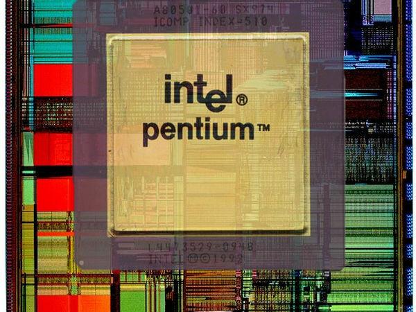Intel P5 Premium (Кайгородова В.В)