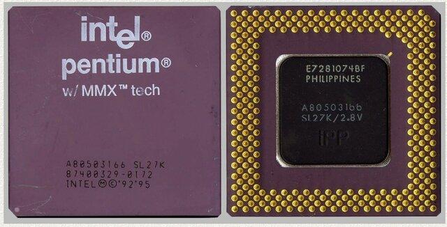 Intel Pentium MMX (Выполнила: Ворончагина А.)