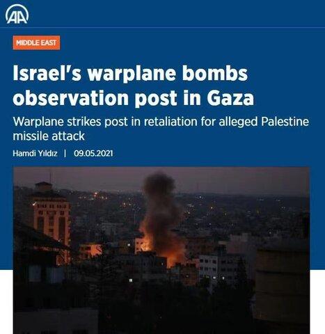 以色列对加沙地带发动空袭,巴勒斯坦尚未发布伤亡报告