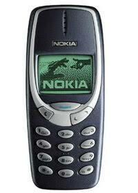 My first exposure to Cellphone